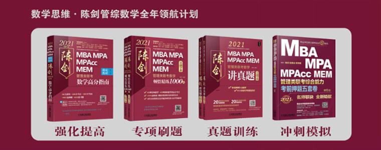 陈剑老师教材书籍指定书店