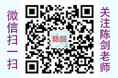 2014南京大学MPAcc考生备考经验